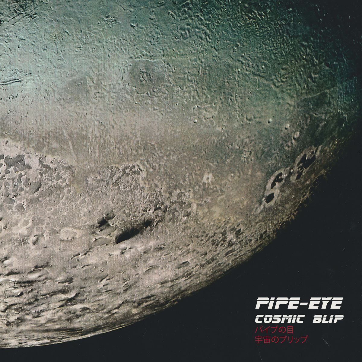 Pipe-eye – Cosmic Blip
